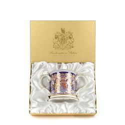 Limited Edition Longest Reigning Monarch Loving Cup