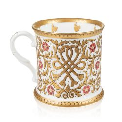 Buckingham Palace 70th Wedding Anniversary Commemorative Tankard